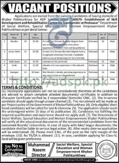 Jobs Social Welfare Special Education & Women Empowerment KPK Jobs 2017 Warden Junior Clerk Naib Qasid Jobs Application Deadline 06-08-2017 Apply Now