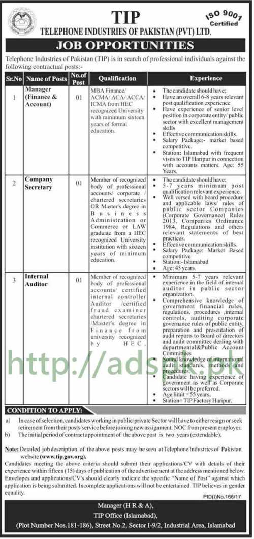Jobs Telephone Industries of Pakistan Pvt. Limited TIP Jobs 2017 for Manager Finance Account Company Secretary Internal Auditor Jobs Application Deadline 26-07-2017 Apply Now