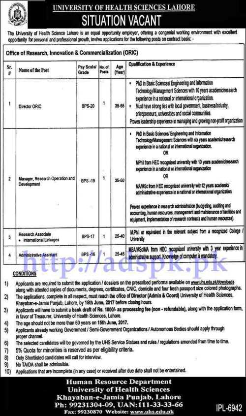 Jobs University of Health Science UHS Lahore Jobs 2017 for Director ORIC Manager Research Operation and Development Research Associate Admin Assistant Jobs Application Deadline 15-06-2017 Apply Now