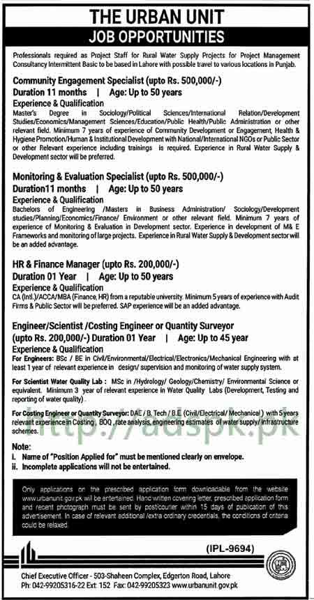 Jobs Urban Unit Punjab Lahore Jobs 2017 Community Engagement Specialist M&E Specialist HR Finance Manager Engineer Scientist Jobs Application Deadline 07-08-2017 Apply Now