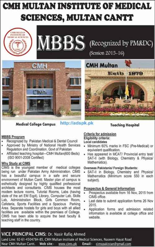 Latest Admissions Open 2015-16 of CMH Multan Institute of Medical Sciences for MBBS Degree Program Last Date 26-11-2015 Apply Now