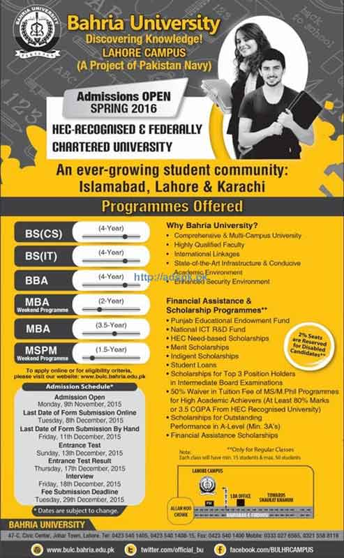 Latest Admissions Open 2016 of Bahria University Lahore Campus for BSCS BSIT BBA MBA MSPM Last Date 11-12-2015 Apply Now