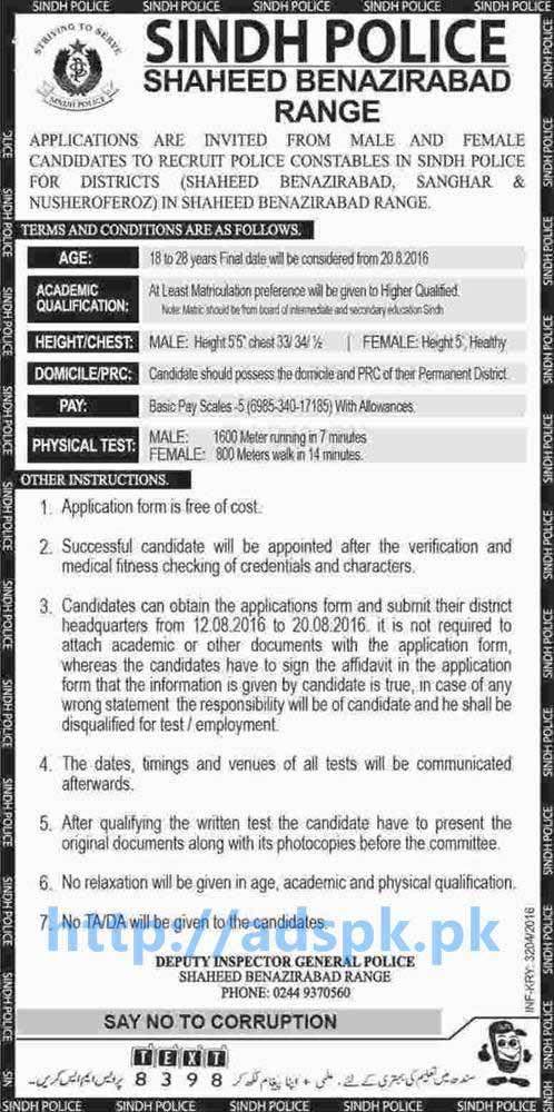 Latest Career Excellent Jobs Sindh Police Shaheed Benazirabad Range Jobs for Constable (Male-Female) Application Deadline 20-08-2016 Apply Now