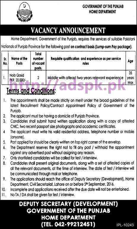 Latest Career Jobs Home Department Punjab Govt. Lahore Jobs for Naib Qasid Contract Basis Application Last Date 05-09-2016 Apply Now