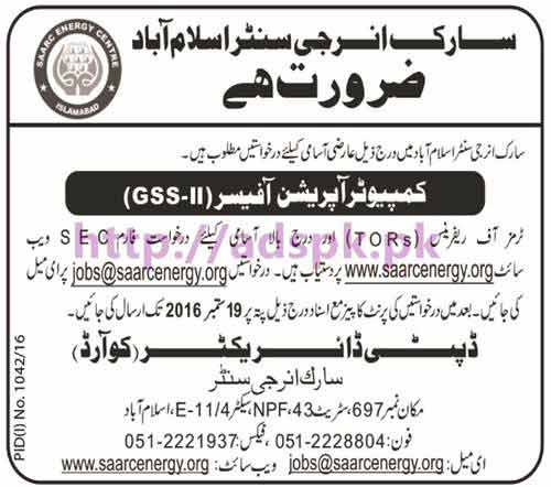 Latest Career Jobs SAARC Energy Center Islamabad Jobs for Computer Operation Officer (GSS-II) Application Deadline 19-09-2016 Apply Now