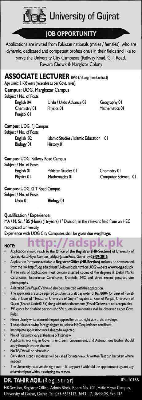Latest Career Jobs University of Gujrat University City Campuses (Railway Road G.T Road Fawara Chowk & Marghazar Colony Jobs for Associate Lecturers Application Deadline 05-09-2016 Apply Now