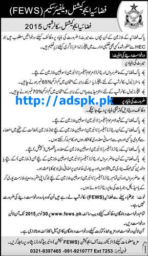 Latest Fazaia Educational Scholarships (FEWS) 2015 Last Date 30-11-2015 Apply Online Now by Daily Express