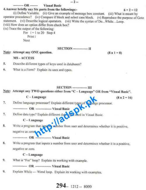 Iseb intermediate exam papers