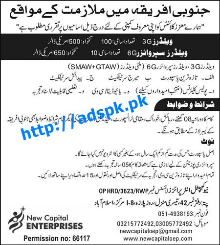 Latest Job Opportunities of South Africa New Capital Enterprises Islamabad Jobs 2015 for Welders and Welder Supervisor Apply Now