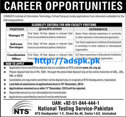 Latest Jobs Carrier Opportunities of COMSATS Institute of Information Technology (Virtual Campus) Jobs 2015 for Manager I.T Software Developer Coordination Officer NTS Last Date 10-12-2015 Apply Online Now by NTS Islamabad Pakistan