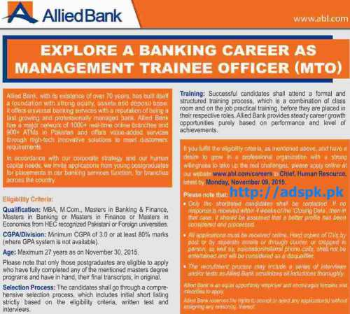 Latest Jobs of Allied Bank Jobs 2015 for MTO Management Trainee Officer (M.Com MBA Banking & Finance Economics) Last Date 09-11-2015 Apply Online Now