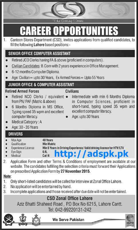 Latest Jobs of CSD Canteen Stores Department Jobs 2015 for Senior-Junior Office Computer Assistant and Driver Last Date 27-11-2015 Apply Now