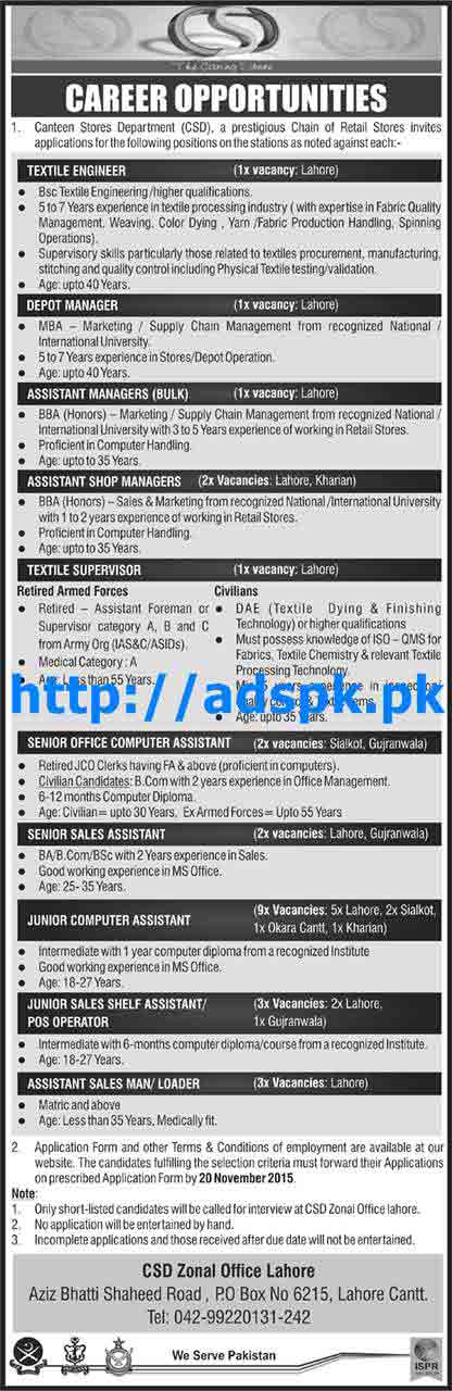 Latest Jobs of Canteen Stores Department CSD Jobs 2015 for Textile Engineer Depot Manager Assistant Managers and other Staff Last Date 20-11-2015 Apply Now