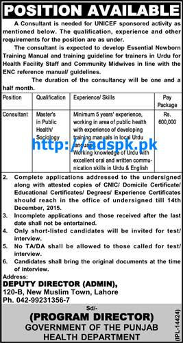 Latest Jobs of Health Department Govt. of Punjab Jobs 2015 for Consultant (UNICEF) Last Date 14-12-2015 Apply Now