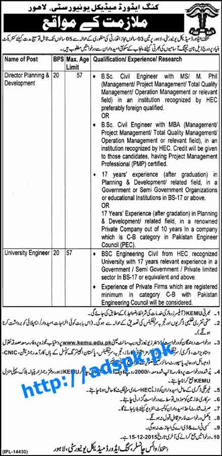 Latest Jobs of King Edward Medical University Jobs 2015
