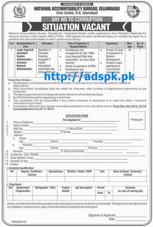 Latest Jobs of NAB Islamabad Govt. of Pakistan Jobs 2015 for Junior Expert-II (Assistant System Admin Assistant Network Admin) Last Date 23-11-2015 Apply Now