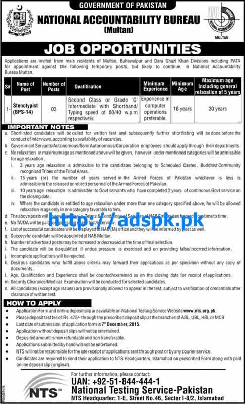 Latest Jobs of NAB Multan Jobs 2015 for Recruitment Test Stenographer (BPS-14) NTS Last Date 07-12-2015 Apply Now
