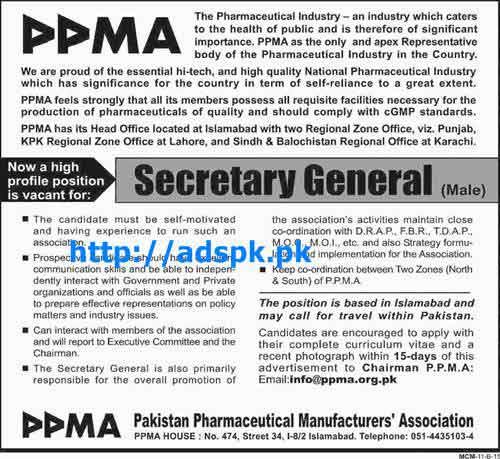 Latest Jobs of Pakistan Pharmaceutical Manufacturers Association (PPMA) Jobs 2015 for Secretary General (Male) Last Date 07-12-2015 Apply Now