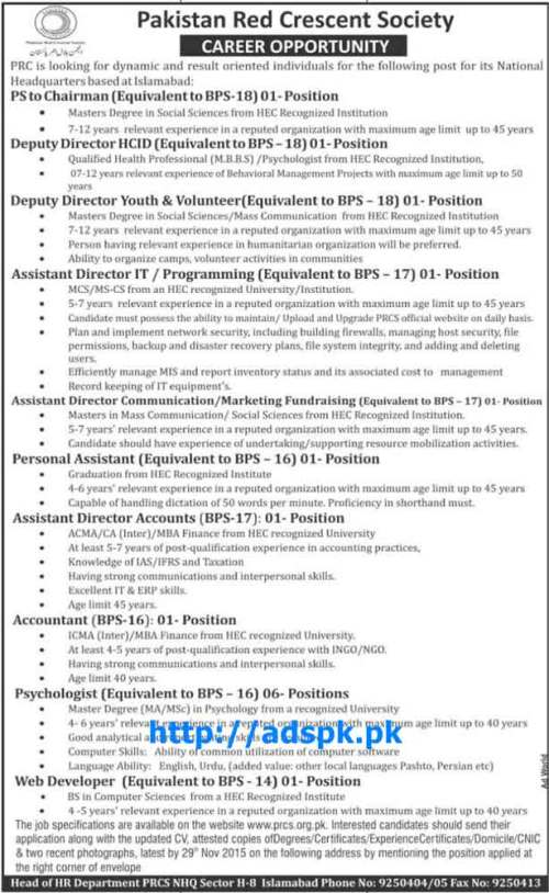 Latest Jobs of Pakistan Red Crescent Society Jobs 2015 for PS to Chairman Deputy Directors Assistant Director Accountant Personal Assistant Web Developer Jobs Last Date 29-11-2015 Apply Now