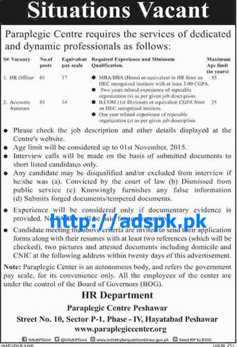 Latest Jobs of Paraplegic Centre Peshawar Jobs 2015 for HR Officer and Accounts Assistant Last Date 03-12-2015 Apply Now