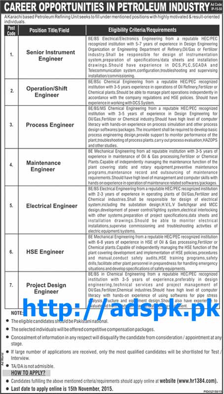 Latest Jobs of Petroleum Industry Karachi Jobs 2015 for Various Engineers Jobs Last Date 15-11-2015 Apply Online Now by Daily Jang