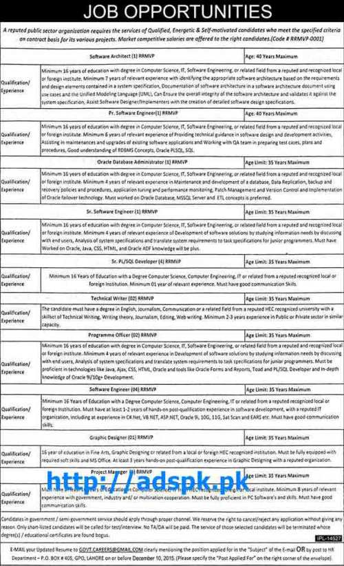 Latest Jobs of Public Sector Pakistan Jobs 2015 for Software Architect Software Engineer Oracle Database Admin Graphic Designer and other Jobs Last Date 10-12-2015 Apply Now