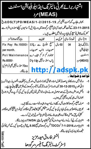 Latest Jobs of Punjab Population & Welfare Department