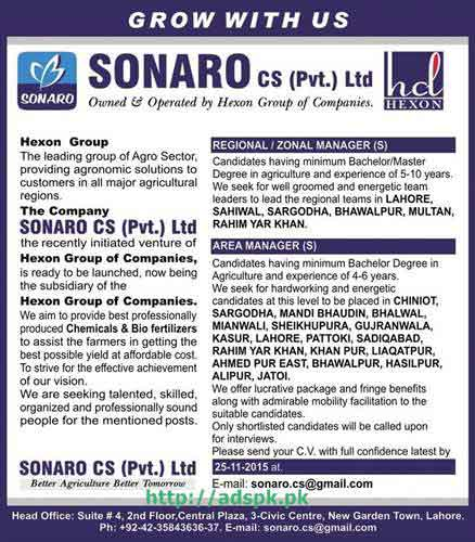 Latest Jobs of SONARO CS Pvt. Limited Jobs 2015 for Regional Zonal Managers Area Managers Last Date 25-11-2015 Apply Now