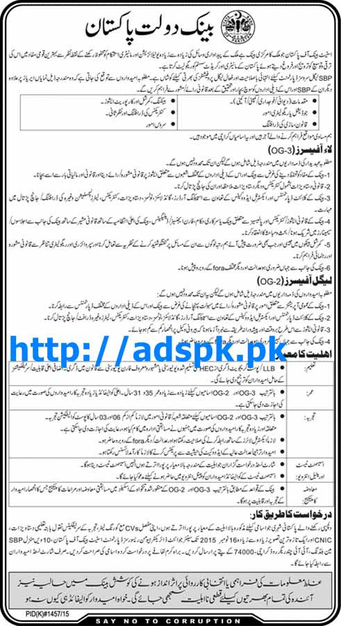 Latest Jobs of State Bank of Pakistan Karachi Jobs 2015 for Law Officer (OG-III) Legal Officer (OG-II) Last Date 16-11-2015 Apply Now by Daily Jang