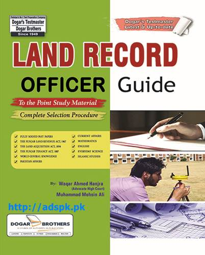 Latest LAND RECORD OFFICER GUIDE Jobs Description and key features are available here by Dogar Brothers