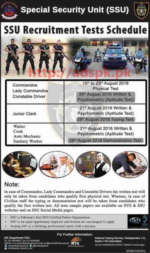 NTS Latest SSU All Tests Schedule 2016 NTS Special Security Unit Sindh Police Test Program for Commandos Lady Commandos Constable Driver Junior Clerk Waiter Cook Auto Mechanic Sanitary Worker Starting from 15-08-2016 to 28-08-2016 by NTS Pakistan
