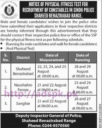 Latest Schedule Physical Fitness Running Test for Constables Jobs in Sindh Police Shaheed Benazirabad Range Must Read Now