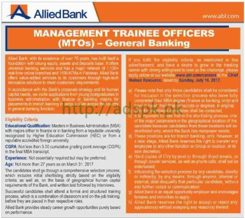 MTOs Jobs Allied Bank ABL Jobs 2017 for Management Trainee Officers General Banking Jobs Application Deadline 16-07-2017 Apply Online Now