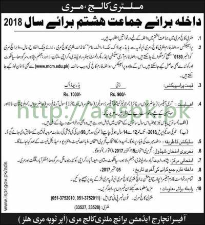 Military College Murree Entry Test Admissions Schedule 2018 Class 8th Eligibility Selection Procedure Written Test Schedule Application Form Deadline 05-09-2017 Apply Now