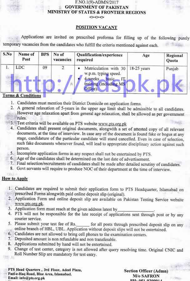 Pts Jobs 2017 Pakistan Testing Service Supervisors - Inspirational