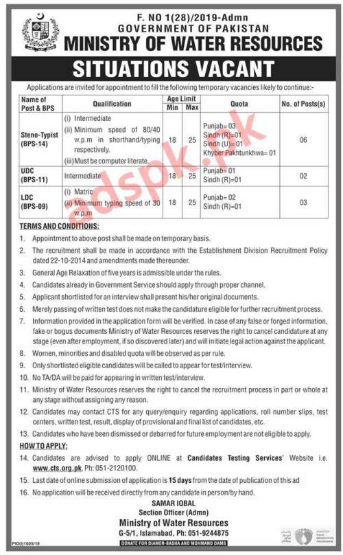 Ministry of Water Resources Jobs 2019 CTS Written Test MCQs Syllabus Paper for Steno Typist UDC LDC Jobs Application Form Deadline 12-10-2019 Apply Now