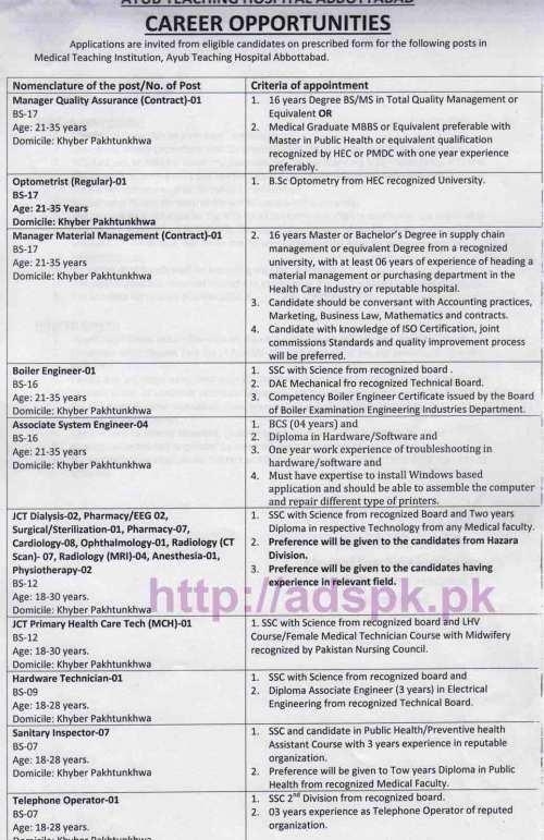 nts-eligibilty-criteria-for-ayub-teaching-hospital-abbottabad-jobs-2016-17