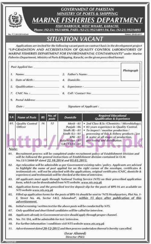 NTS New Career Excellent Jobs Ministry of Ports & Shipping Federal Govt. Marine Fisheries Department Karachi Jobs Written Test Syllabus Paper 2017 for Assistant Director QC Quality Control Officer Assistant Microbiologist Biochemist Computer Operator Inspector UDC Application Form Apply Now by NTS Pakistan