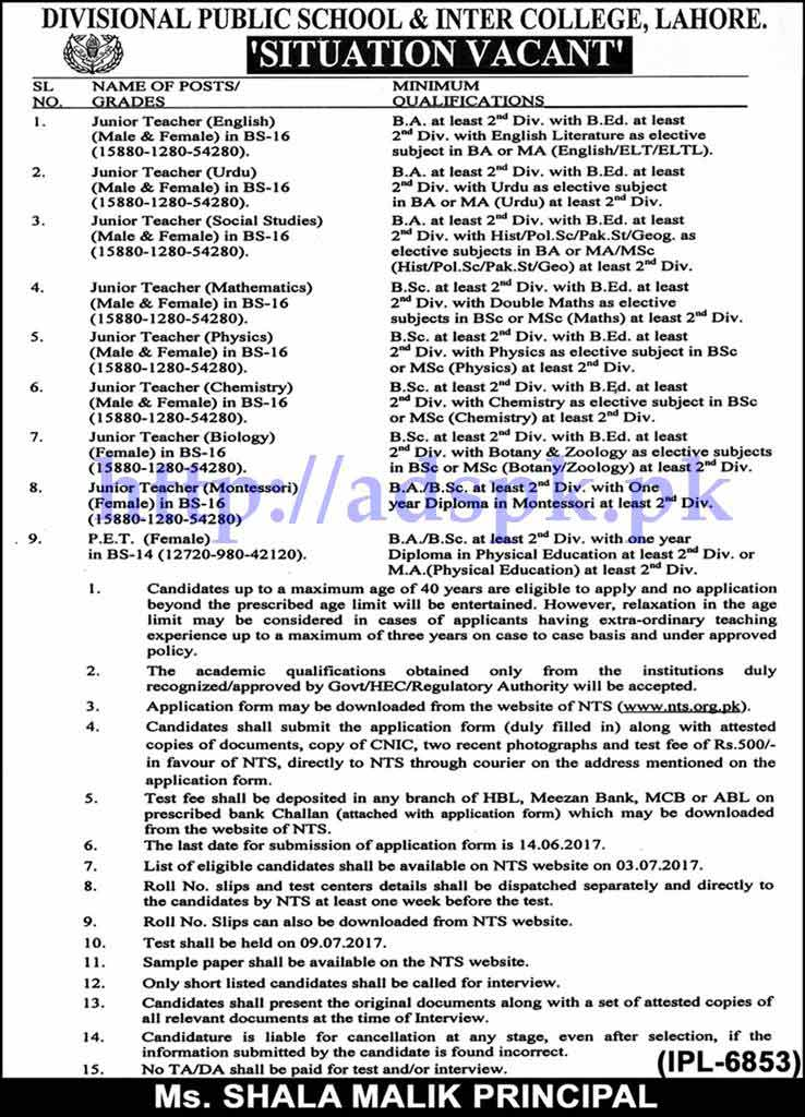 NTS Jobs Divisional Public School & Inter College Lahore