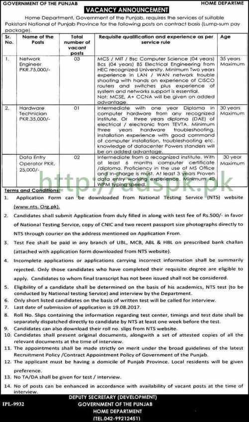 NTS Jobs Home Department Punjab Government Jobs 2017 Written Test MCQs Syllabus Paper Network Engineer Hardware Technician Data Entry Operator Jobs Application Form Deadline 19-08-2017 Apply Now by NTS Pakistan