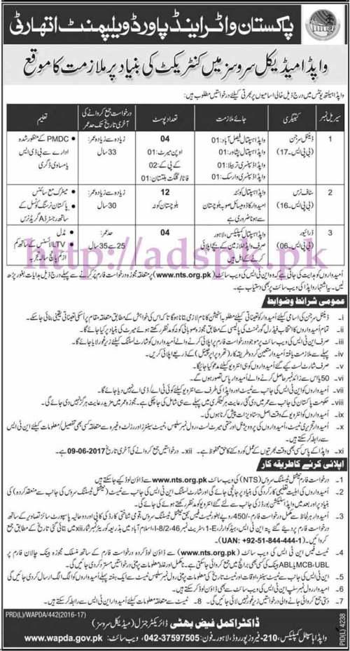 NTS Jobs Pakistan WAPDA Medical Services Jobs 2017 Written Test MCQs Syllabus Paper for Dental Surgeon Staff Nurse Driver Jobs Application Form Deadline 09-06-2017 Apply Now by NTS Pakistan