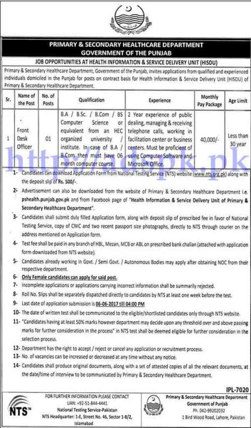 NTS Jobs Punjab Primary and Secondary Healthcare Department Health Information & Service Delivery Unit (HISDU) Lahore Jobs Written Test Syllabus MCQs Paper for Front Desk Officer Jobs Application Form Deadline 06-06-2017 Apply Now