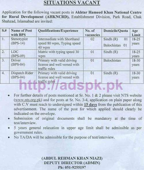 NTS New Career Excellent Jobs Akhtar Hameed Khan National Centre for Rural Development (AHKNCRD) Jobs Written Test Syllabus Papers for Steno Typist LDC Driver Dispatch Rider Application Form Deadline 14-11-2016 Apply Now by NTS Pakistan