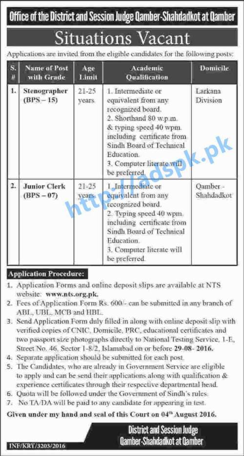 NTS New Career Excellent Jobs District and Session Judge Qamber Shahdadkot at Qamber Sindh Govt. Jobs Written Test Syllabus Paper for Stenographer and Junior Clerk Application Deadline 29-08-2016 Apply Now