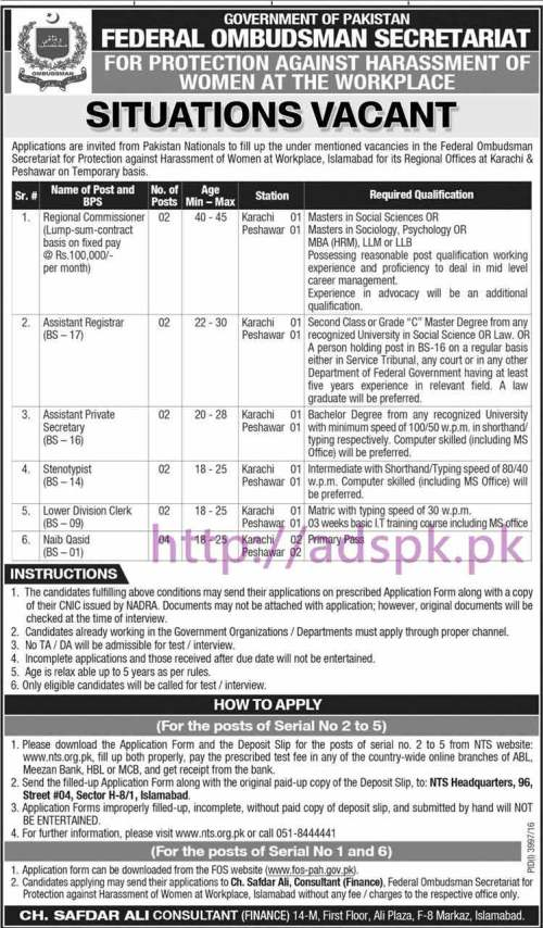 NTS New Career Excellent Jobs Federal Ombudsman Secretariat for Protection against Harassment of Women at the Workplace Jobs 2017 Written Test Syllabus Paper for Regional Commissioner Assistant Registrar Assistant Private Secretary Steno Typist LDC Naib Qasid Application Form Deadline 20-02-2017 Apply Now by NTS Pakistan