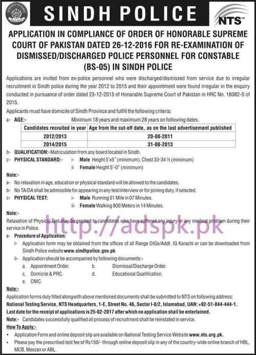 NTS New Career Excellent Jobs Police Department Sindh Re-Examination Written Test Syllabus Paper for Dismissed / Discharged Police Personnel for Constables (BPS-05) Application Form Deadline 25-02-2017 Apply Now by NTS Pakistan