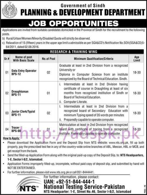 NTS New Career Excellent Jobs Research & Training Wing Planning & Development Department Sindh Govt. of Sindh Jobs Written Test Syllabus Paper for Data Entry Operator Draughtsman Junior Clerk / Typist Tracer Application Form Deadline 09-03-2017 Apply Now by NTS Pakistan