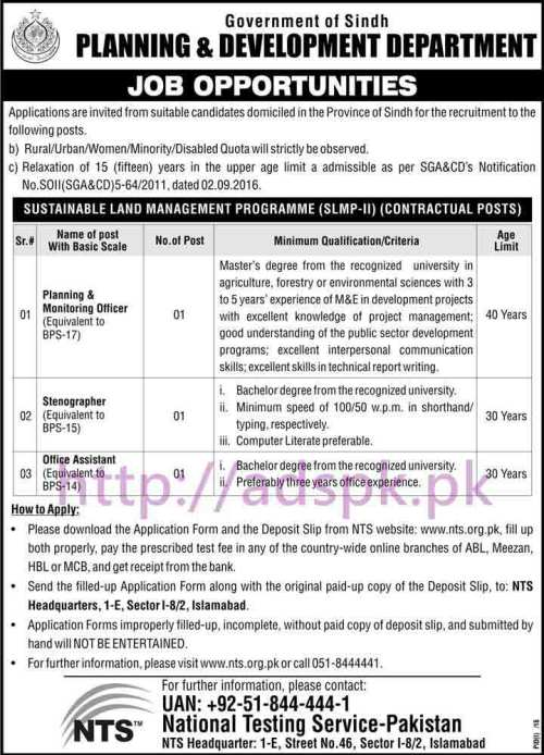 NTS New Career Excellent Jobs Sustainable Land Management Program (SLMP-II) Planning & Development Department Sindh Govt. of Sindh Jobs Written Test Syllabus Paper for Planning & Monitoring Officer Stenographer Officer Assistant Application Form Deadline 09-03-2017 Apply Now by NTS Pakistan