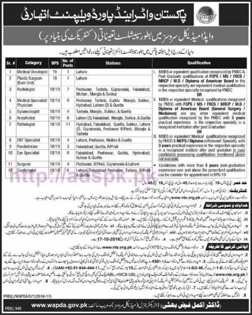 NTS New Career Jobs Pakistan WAPDA Medical Services Jobs Written Test Syllabus for Specialist (Medical Pathologist ENT Eye Surgeon Cardiologist) Application Form Deadline 17-10-2016 Apply Now