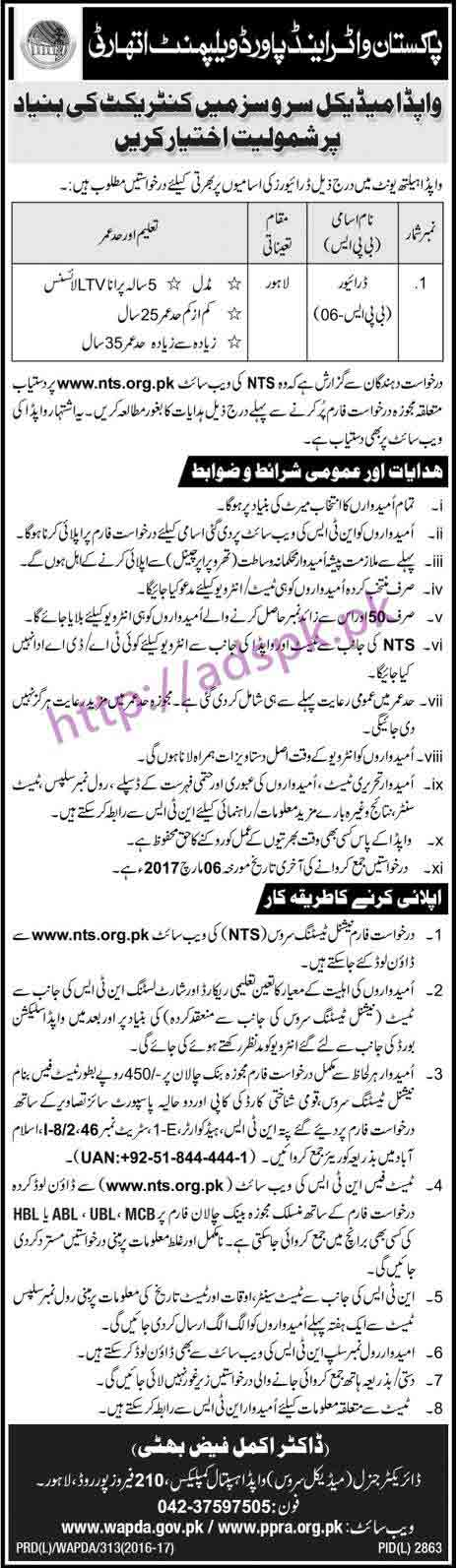 NTS New Career Jobs WAPDA Medical Services Lahore Jobs Test Syllabus Paper for Driver (BPS-06) Application Form Deadline 06-03-2017 Apply Now by NTS Pakistan